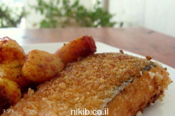 דג סלמון פריך וזהוב